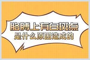 郑州西京郑聚峰挂号多少钱-用什么方法预约挂号