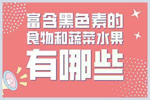 郑州西京看小孩白癜风怎么样-谁在这里看好过